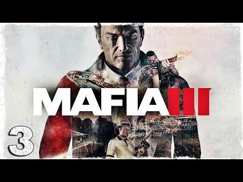 """Смотреть прохождение игры Mafia 3. #3: """"Давно так не веселился""""."""