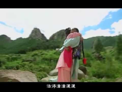 动力火车 - 当 MV (動力火車-當-還珠格格主題曲)