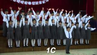 Publication Date: 2015-12-16 | Video Title: 聖公會基榮小學 1516 啦啦隊表演