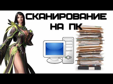 Видео Заработок на интернет играх без вложений с выводом денег