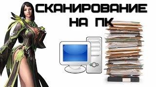 Как сканировать документ на компьютер | Complandia