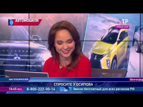 Автомобили в программе ОТРажение 07.06.2019