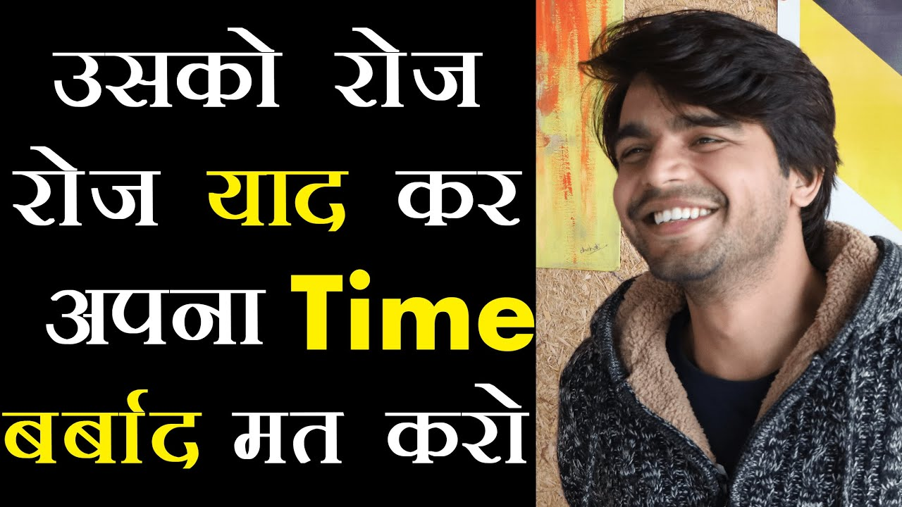 Usko Roj Roj Yaad Kar Apna Time Waste Mat Karo | Arunendra Kumar | Arunendra7 | Motivational Video