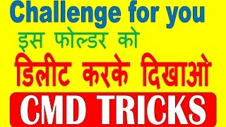 Amazing Command Prompt (CMD) Tricks and Hacks || CMD TRICKS || [HINDI]