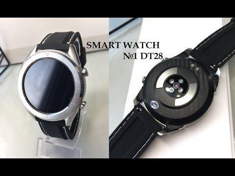 Смарт-часы DT28 с активным экраном,ЭКГ,Мультиспорт режимом.