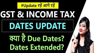 GST & Income Tax Dates Extended ? GST Returns to file in Sep 20, Last date of Income Tax in Sep 20