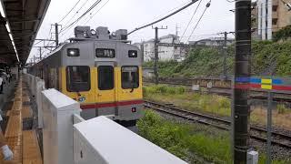 東急7500系TOQ-i 長津田駅発車