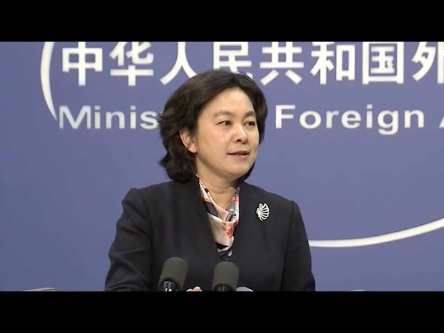 China says it has no intention to interfere with other governments' decisions