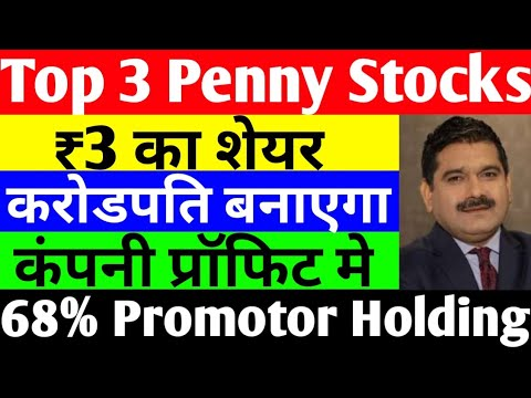 Download PENNY STOCKS TO BUY NOW   BEST PENNY STOCKS TO BUY NOW IN 2021   DEBT FREE PENNY SHARE  PENNY STOCKS