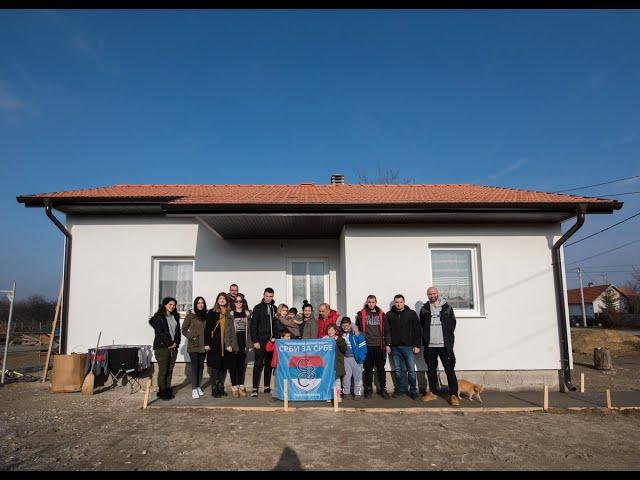 Унучад хероја Добривоја добила су нови дом! Саграђена кућа Денкићима!