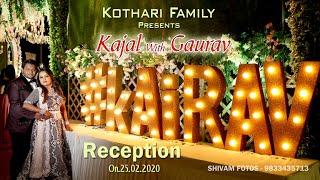 #Kajal & Gaurav# Reception#Kothari Family#Kairav#Shivam Fotos