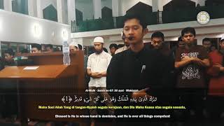 Booster Tilawah Surah Al-Mulk  Yoga Rahmat Pangestu