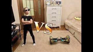 Гимнастика против гироскутера.Видео для детей/For kids
