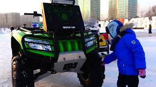 Астана Есил Квадроциклы Снегоходы / Хаски и Северные Олени.