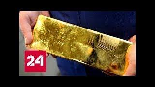 В Якутии самолет при взлете растерял 170 тонн драгоценных слитков   Россия 24   YouTube