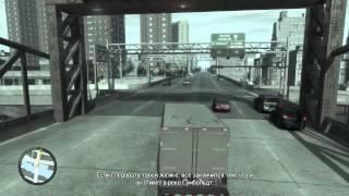 GTA 4 - русский цикл. 91 серия.