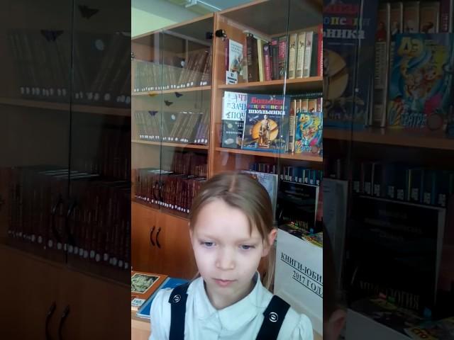 Изображение предпросмотра прочтения – ЛикаБугаева читает произведение «Есть в осени первоначальной...» Ф.И.Тютчева