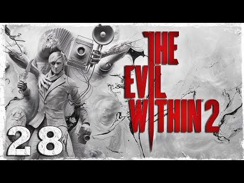 Смотреть прохождение игры The Evil Within 2. #28: Чертовы огнеметчики.