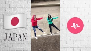 Japan Challenge - Famous Dex Musical.ly Compilation 2018