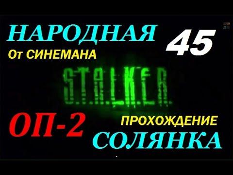 Салют-7 — Википедия
