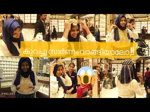 DUBAI GOLD SOUK // Biggest Gold Market In Dubai // Amazing Gold Souk Shopping!! // City Of Gold