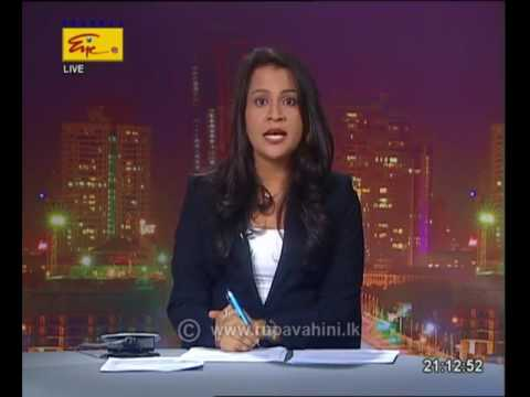 Rupavahini English News - 2016-10-25