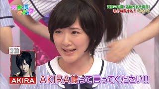 生駒里奈 Ikoma Rina.