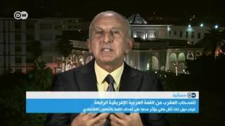لماذا فشلت القمة العربية الأفريقية؟