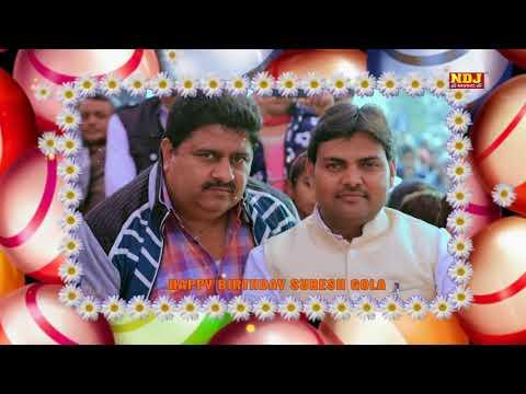 Singer Suresh Gola #Happy Birthday  01July 2018# Tum Jio Hajaro Saal #Wish By NDJ MUSIC