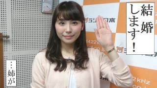 SUPER☆GiRLS ( スパガ) 宮崎理奈 ラジオ SuperGirls スーパーガールズ...