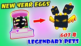 [NEW UPDATE] NEW YEARS EGG & GOT 4 LEGENDARY PETS in BUBBLE GUM SIMULATOR!! (Roblox)