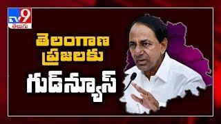 తెలంగాణ ప్రజలకు కేసీఆర్ శుభవార్త..! || CM KCR full speech on Coronavirus and farmers