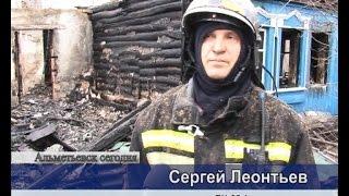 Вспыхнул, как спичка – в Урсале Альметьевского района загорелся деревянный дом