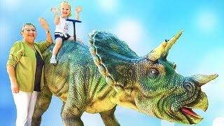 Видео для детей Парк Динозавров. ZOO VLOG Развлечение для детей. Fun for the kids