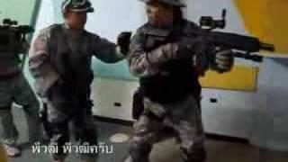 Repeat youtube video Resident Evil ภาคไทย