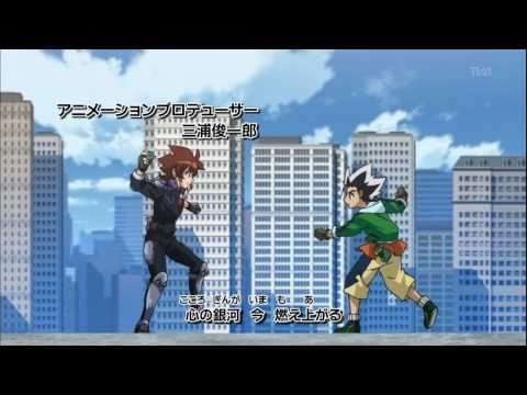 Metal Fight Beyblade Explosion opening version 4 and prologue 2 or 6