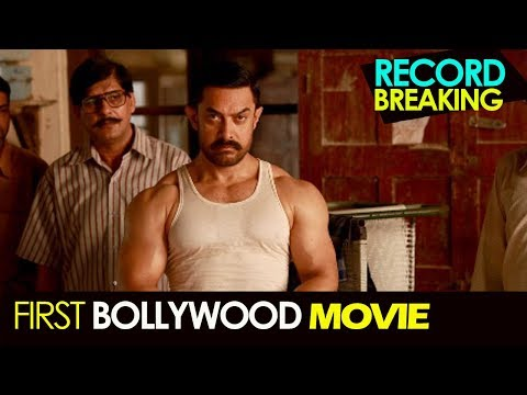 Aamir Khan | DANGAL Movie : crossed 1000 crore