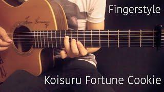 คุ้กกี้เสี่ยงทาย-BNK48 Fingerstyle Guitar Cover by Toeyguitaree (TAB)