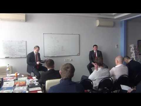 Тренинг для директоров - Тренинг центр ЛИДЕР - часть 1