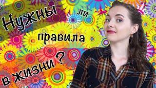 Пригодятся ли правила русского языка в жизни? [IrishU]