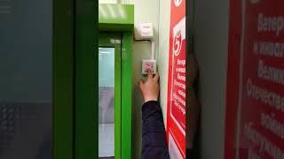 Основные настройки двери GEZE ECDrive