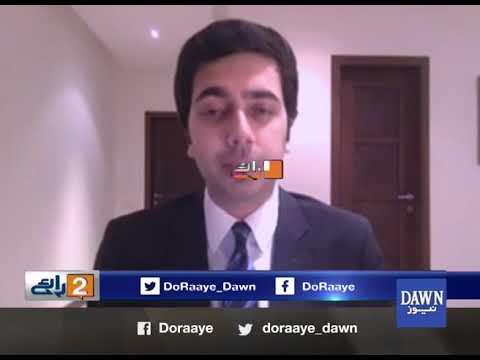 Do Raaye on Dawn News | Latest Pakistani Talk Show