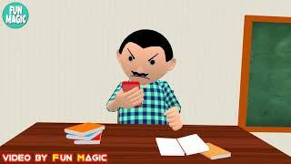 Funny Class room very funny video, fun magic
