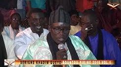 Sr Khadim Gueye Tournée Porokhane 2019 BOUNTOU PIKINE Vol 1