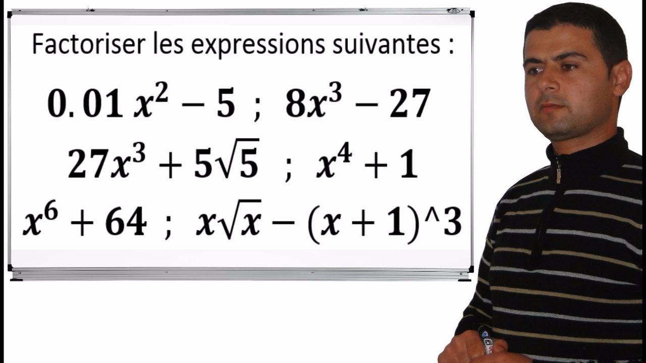 Exercice sur la factorisation en utilisant les identités remarquables - YouTube