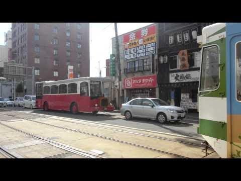 函館市電 Japan Hakodate City Tram ( Street Car ) 9603 With Retro Bus