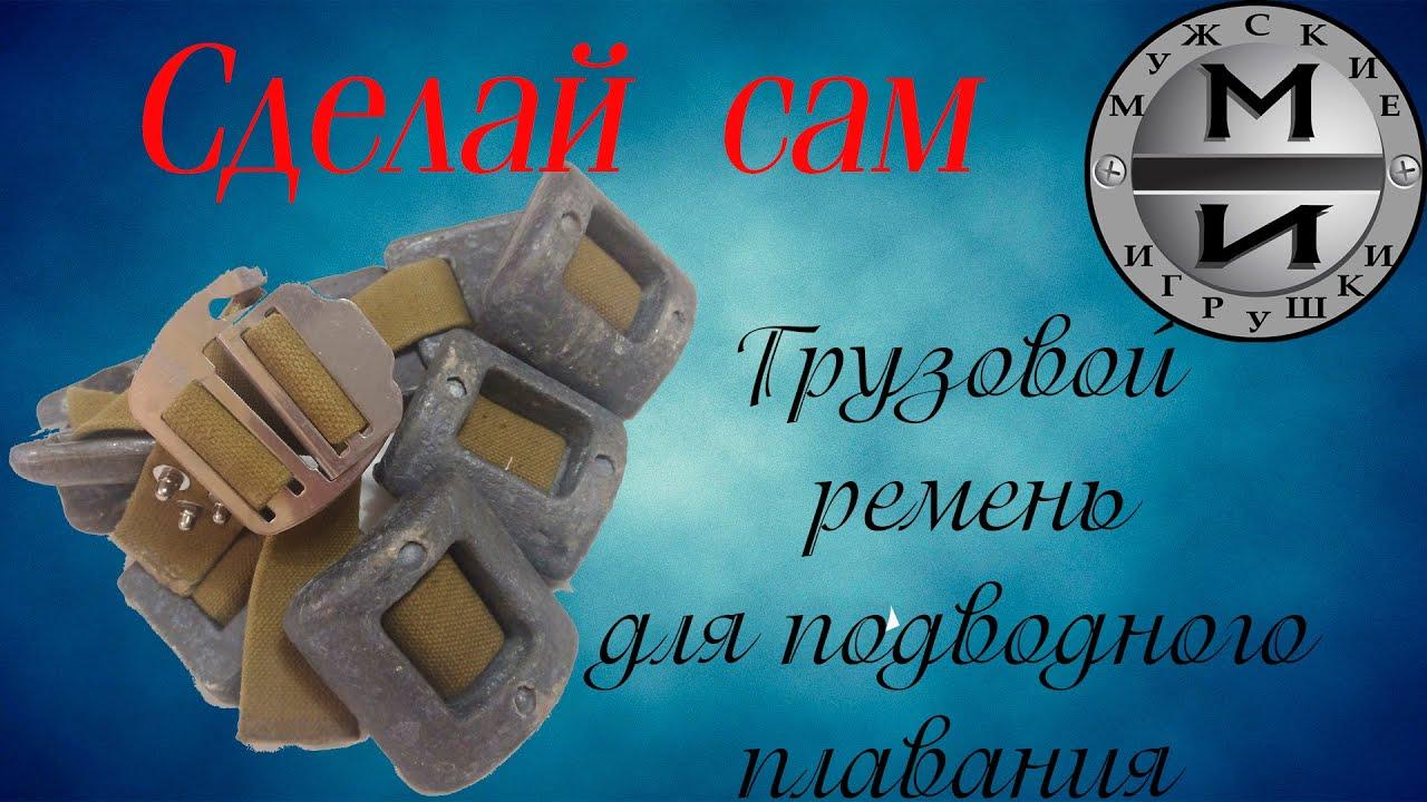 Грузовой пояс для дайвинга и подводной охоты scubapro variosoft с карманами продажа и. Чтобы купить онлайн, нажмите кнопку «в корзину».