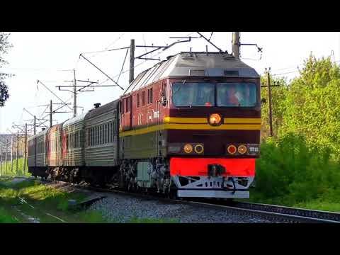 Железная дорога. Клип ко дню железнодорожника 2018г.