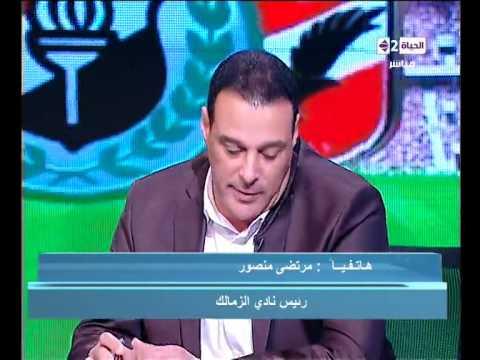 ستوديو الحياة - إنفعال المستشار مرتضى منصور على الكابتن عصام عبد الفتاح بسبب اخطاء الحكام
