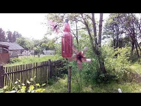 Ветряк или отпугиватель птиц и кротов,которому не страшны бури. Из пластиковой бутылки.